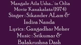 Mangale Aila Usha Movie Kanakalata Lyrics Poet   - YouTube