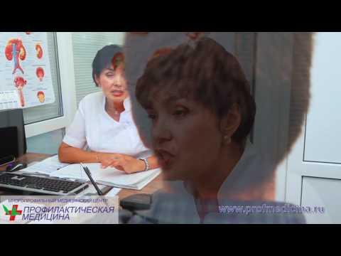 Лекарственные растения в лечении простатита