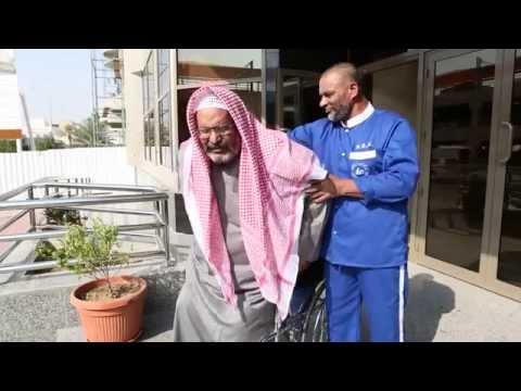 فيلم تعريفي عن جمعية صندوق إعانة المرضى