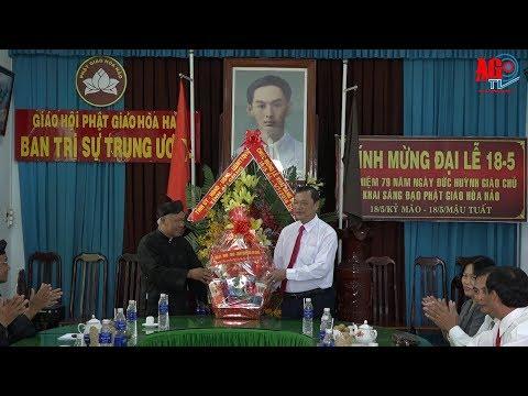 Tỉnh ủy, HĐND, UBND, UBMTTQ Việt Nam tỉnh chúc mừng Đại lễ 18-5 khai sáng đạo PGHH