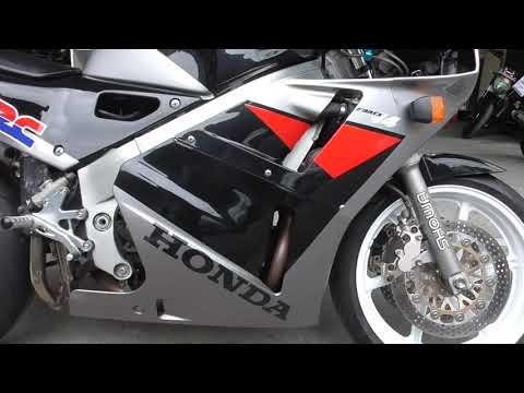 VFR400R/ホンダ 400cc 東京都 リバースオート八王子