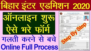 Bihar Inter Admission 2020 Online Form Kaise Bhare | OFSS Bihar Inter Admission Online Form 2020 - Download this Video in MP3, M4A, WEBM, MP4, 3GP