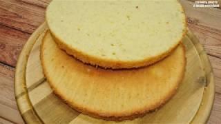Американский бисквит на горячем молоке - бисквит который никогда не опадает!