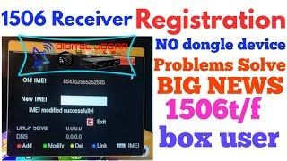 IMEI CHANGING SOFTWARE 1506T 1506F HOW APROVE PTA BLOCK SIM