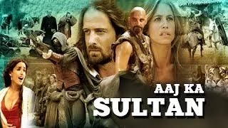 AAJ KA SULTAN  Full Length Action Hindi Movie