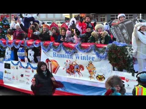 Как отмечают Рождество и Новый Год в Торонто?