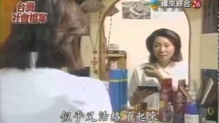 20141210台灣社會檔案