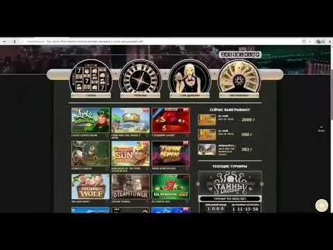 Rox казино - обзор приемуществ игрового клуба от Квадратного Макса