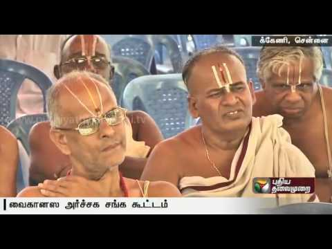 Vaikhanasa-Priests-meeting-at-Triplicane