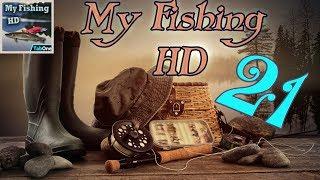 My fishing игра на Android #21 Новый поплавок