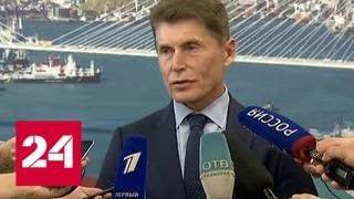 Олег Кожемяко: необходимо вернуть прямые выборы глав муниципалитетов в регионе - Россия 24