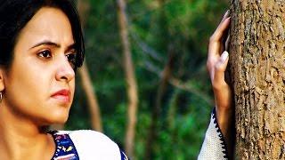 Aayegi O Ayegi  New Punabi Song 2015  Suicide Point Sukhna Lake First Punjabi Horror Film