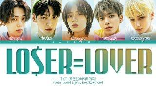 TXT LO$ER=LO♡ER Lyrics (투모로우바이투게더 LOSER=LOVER 가사) (Color Coded Lyrics)