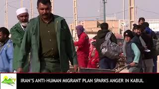 Iran's anti migrant plans anger Kabul