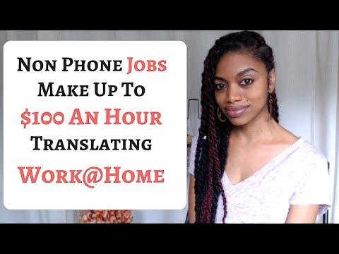mp4 Job Translator, download Job Translator video klip Job Translator