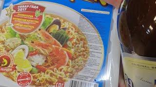 Обзор на дошик с морепродуктами (без спойлеров)