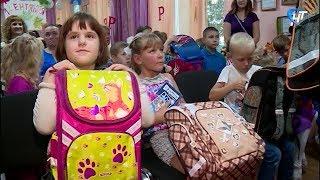 Дети из малообеспеченных семей получат самые необходимые школьные принадлежности