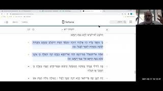 ירמיהו פרק יא