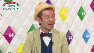 TOKYOパラスポーツTV!
