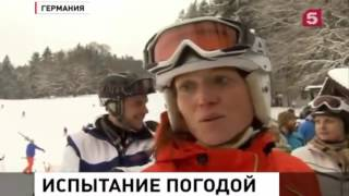 Контрастный душ приготовила природа для России  Сибирские морозы ставят рекорды