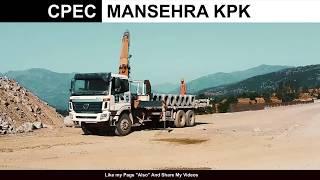 CPEC | Hazara Motorway at Mansehra | Hazara Motorway