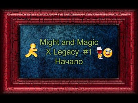 Черная магия книга закон том 1