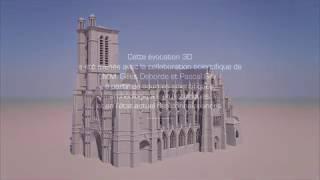 La Cathédrale de Troyes en 3D