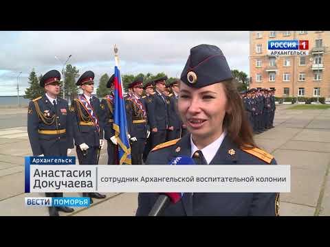 В Архангельске вручили служебные удостоверения молодым лейтенантам ФСИН