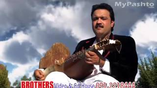 Raees Bacha Pashto New Songs 2016 Pa Pekhawar Mayana Na