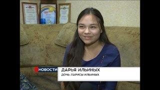 Я В ТЕЛИКЕ!:D Лучшие семьи Новокузнецка! Репортаж!