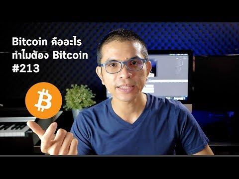 Prekyba bitcoin pelninga