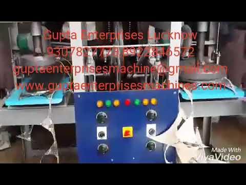 Fully Automatic Plate Thali Making Machine