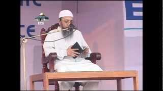 preview picture of video 'Enamul-Haq - Islaam Vs Culture @ Way of Life Conference Sylhet 2012'