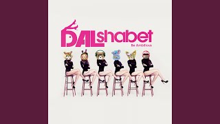 Dal Shabet - Be Ambitious (Instr.)