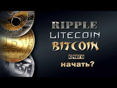 Фиатная криптовалюта post new topic