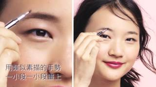 Benefit Cosmetics於6月24日隆重推出ka-BROW!霜狀造型眉膏(附眉掃)!持久顯色的霜狀眉膏,可重複畫上,能輕易填補毛髮之間的空隙,塑造細緻立體的眉形,防水配方令妝效可維持長達24小時。想試試型格眉妝?在瓶蓋拉出眉掃,垂直反轉然後插回原位。使用斜角眉掃一筆一筆畫出眉毛,再重複掃上眉膏,塑造型格眉妝。大功告成!瀏覽http://bit.ly/1Yx2cM2了解更多詳情  http://www.benefitcosmetics.com  訂閱更多小貼士與秘技:http://bit.ly/Utd37q
