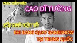 daily-news-11-28-19p2-shock-dien-vien-trung-quoc-chet-ngay-khi-dang-quay-game-show