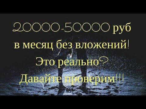 Ванкоин криптовалюта запрет в россии