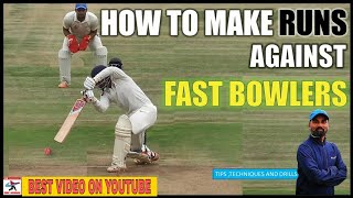 HOW TO MAKE RUNS AGAINST FAST BOWLERS | HOW TO FACE FAST BOWLING | HINDI | BATTING | TIPS