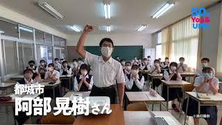 ホームページ 高校 都城 泉ヶ丘