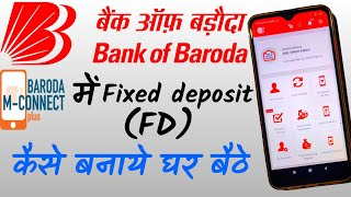 BOB Fixed deposit | how to open fixed deposit in bank of baroda with BOB Mconnect+