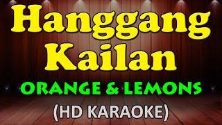 HANGGANG KAILAN - Orange and Lemons (HD Karaoke)