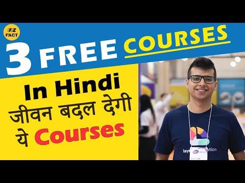 ये 3 Free Courses जीवन बदल देगी | Most Popular On-Demand | Get Free Certificates  | Earn 80K