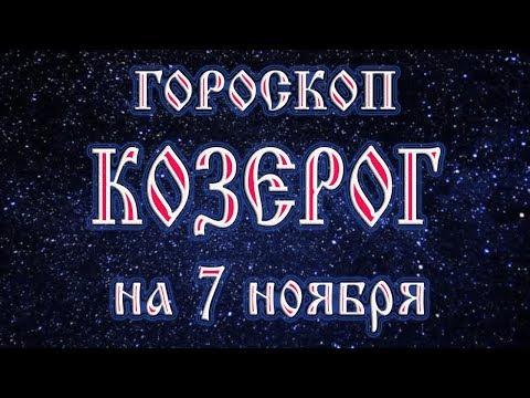 Гороскоп на 2016 год.стрелец
