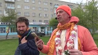 Настройка на харинаму в Каменске Уральском. 02.06.2018. Гаджа Ханта дас