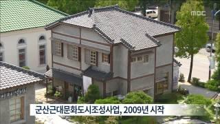 2015년 09월 14일 방송 전체 영상