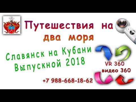 Cura di cliniche di alcolismo Krasnoyarsk