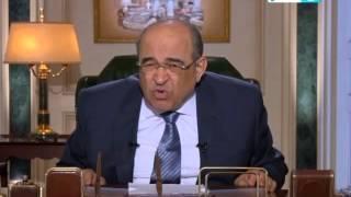 سنوات  الفرص القادمة -  تصور المستقبل المصري