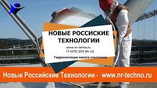 видео товара Срочный ремонт кровли в Воронеже в день обращения