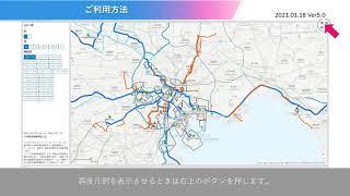 大会輸送影響度マップ(道路)